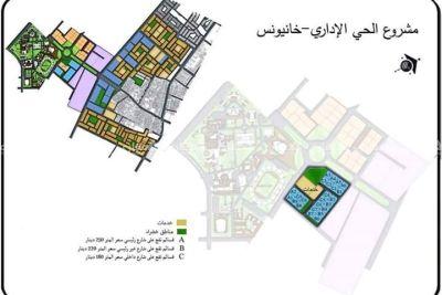 قطعة أرض مميزة في الحي الإداري