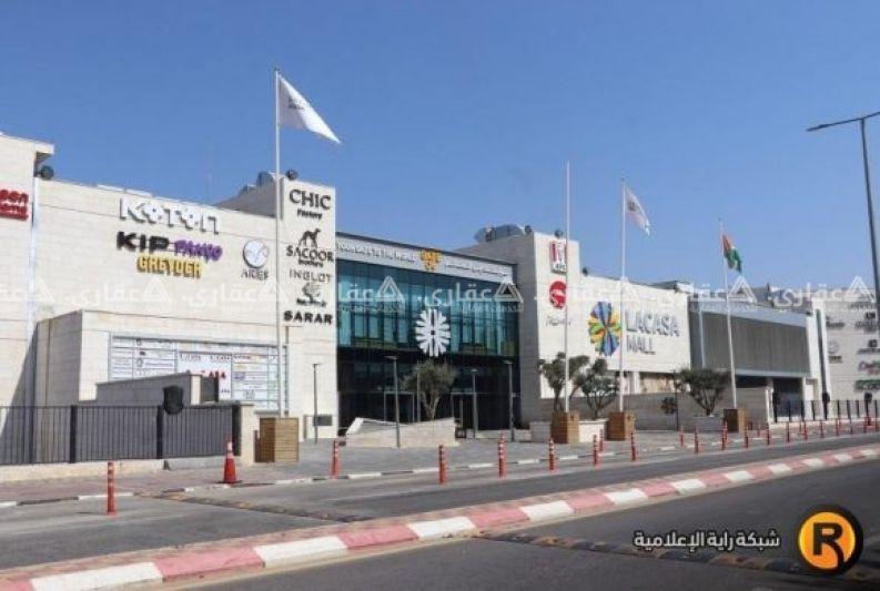 محل تجاري للبيع تمليك طابو في أكبر مول في فلسطين